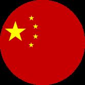 Cina Meet Forum